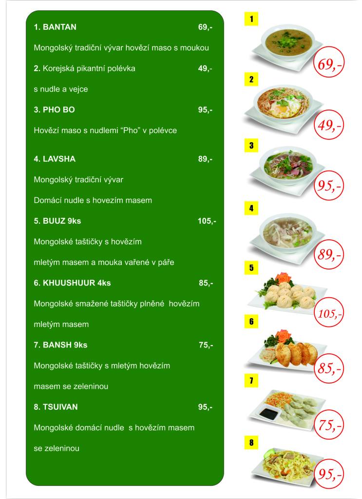 menu 10